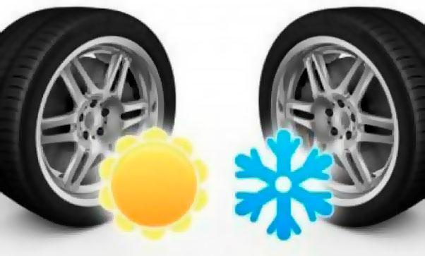 Летняя и зимняя шина